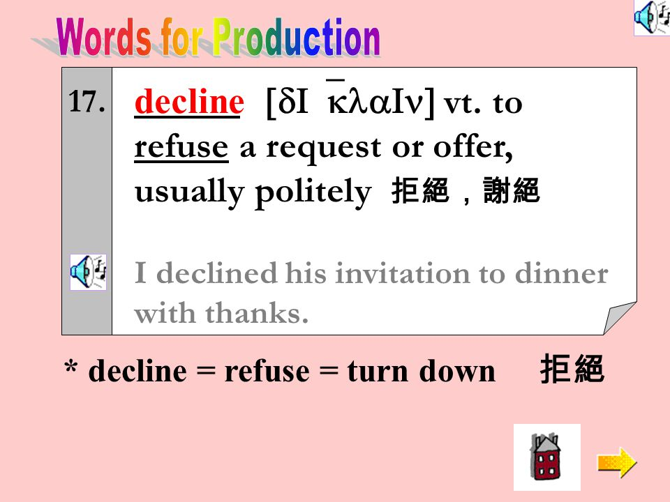 5.take place : to happen 發生,進 行 You had better finish your report as soon as possible.