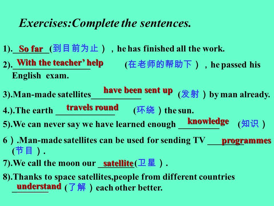在小明的帮助下,他准时完成了工作。 在老师的帮助下,我通过了考试。 With Xiaoming's help, he finished his work on time.