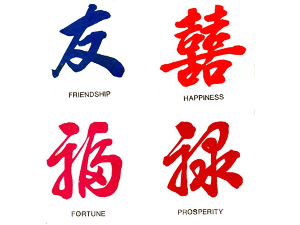 Daoism (Taoism) Began with the teachings of Laozi Way of living – keep things in balance (Yin and Yang) Living in harmony with nature and mankind.