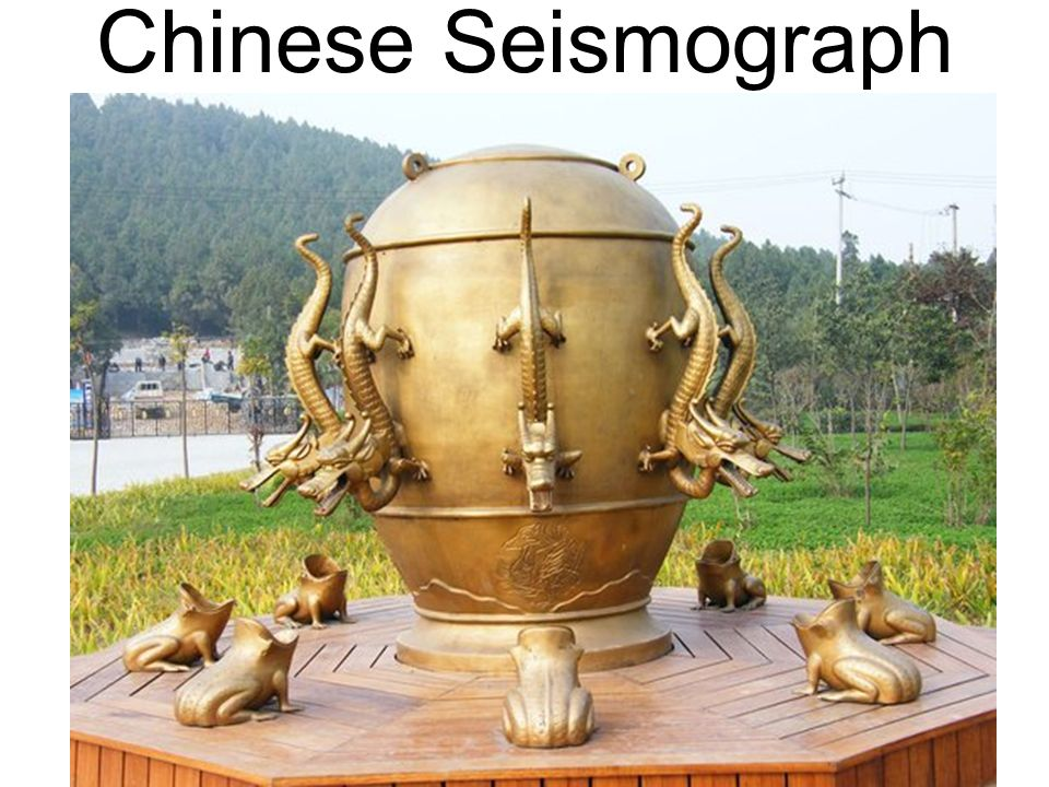 Chinese Seismograph