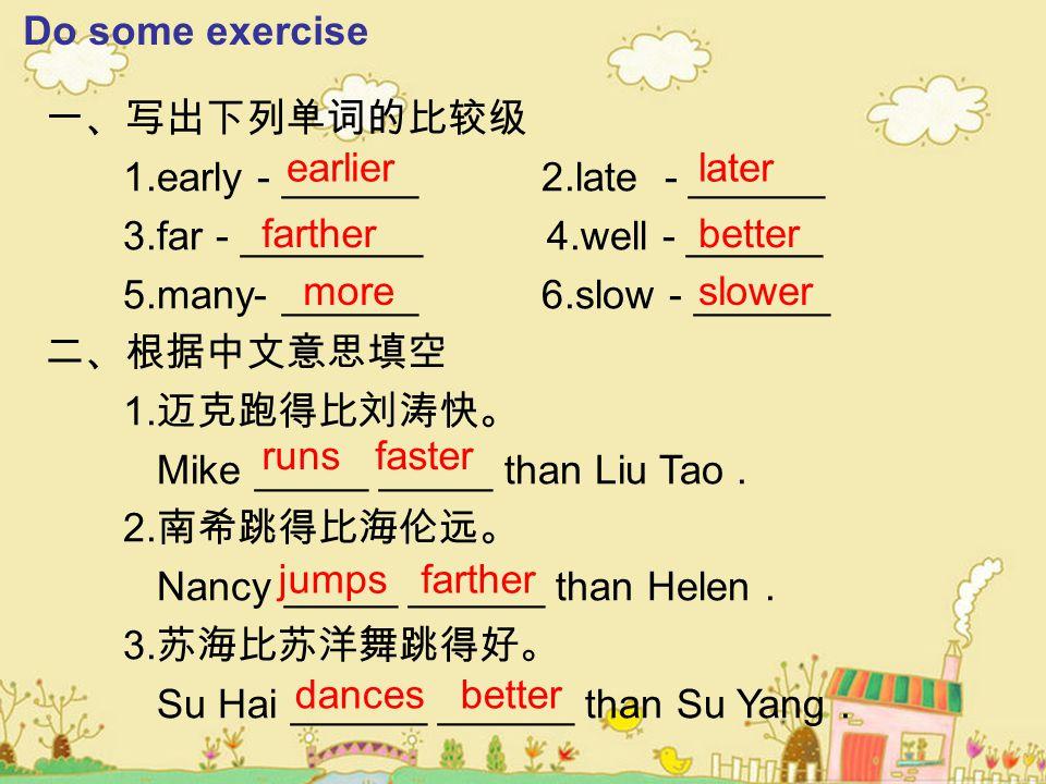 Complete the passage 运用所学副词比较级看图完成短文 Jim jumps, but Liu Tao jumps.