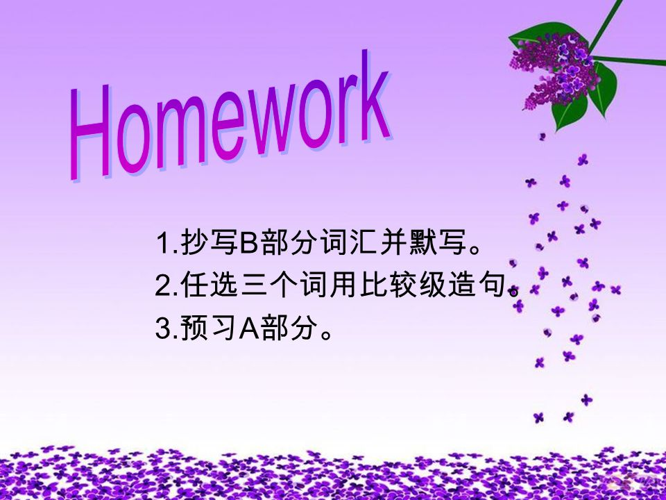 一、写出下列单词的比较级 1.early - ______ 2.late - ______ 3.far - ________ 4.well - ______ 5.many- ______ 6.slow - ______ 二、根据中文意思填空 1.