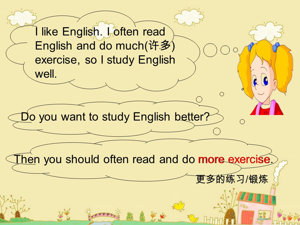 Her English is good. She studies English well (好).