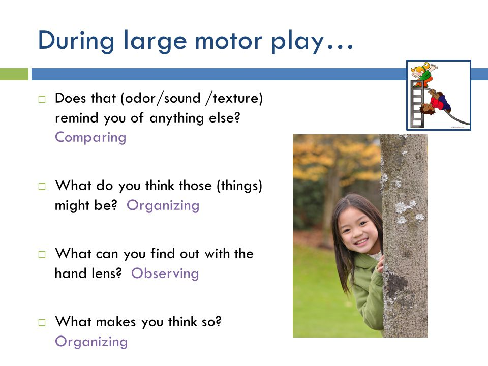 During large motor play…  Does that (odor/sound /texture) remind you of anything else.