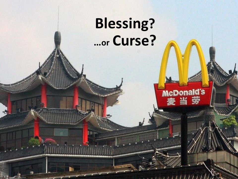 Blessing ? … or Curse?