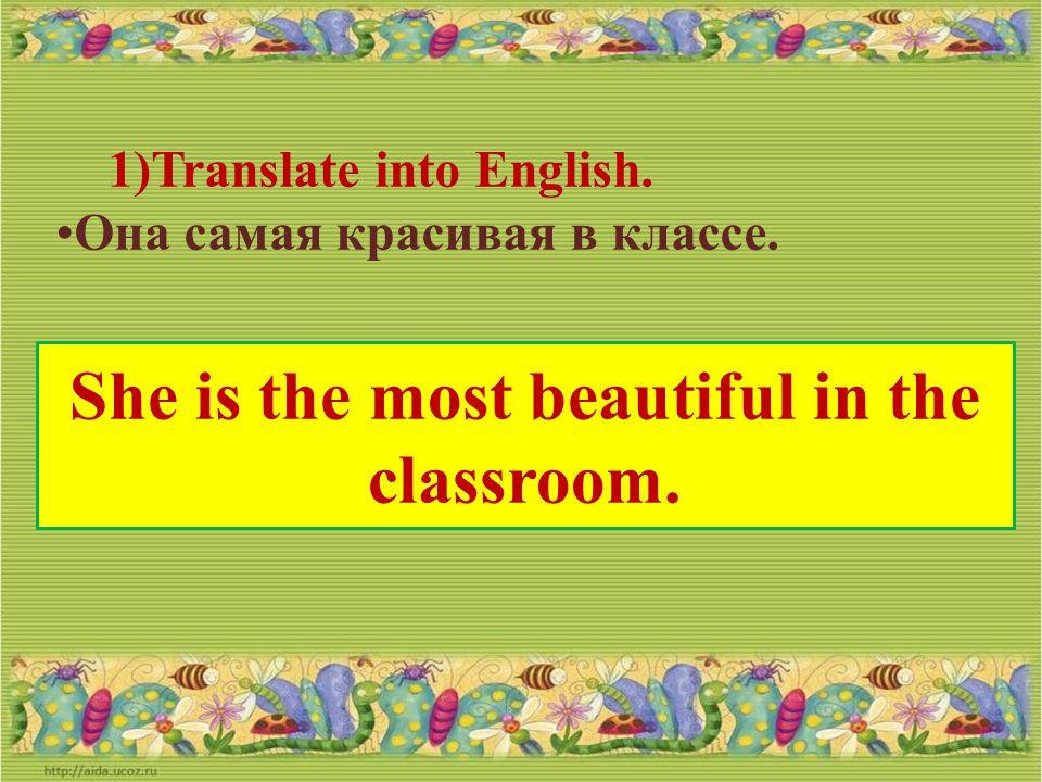 1)Translate into English. Яблоки такие же вкусные как сливы. Apples are as tasty as plums.