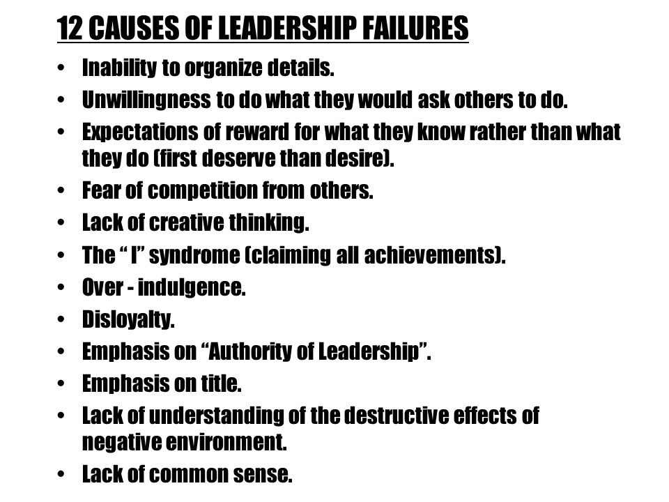 12 CAUSES OF LEADERSHIP FAILURES Inability to organize details.