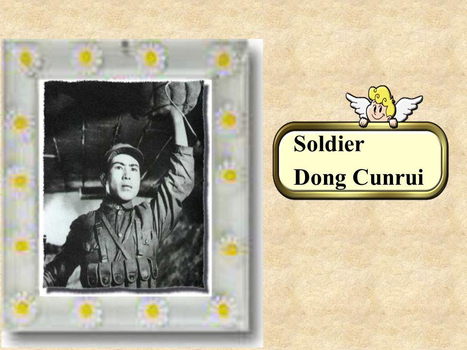 Soldier Dong Cunrui