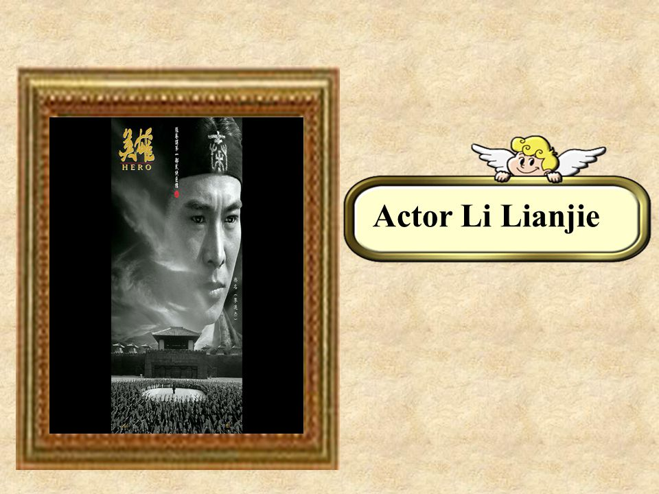 Actor Li Lianjie