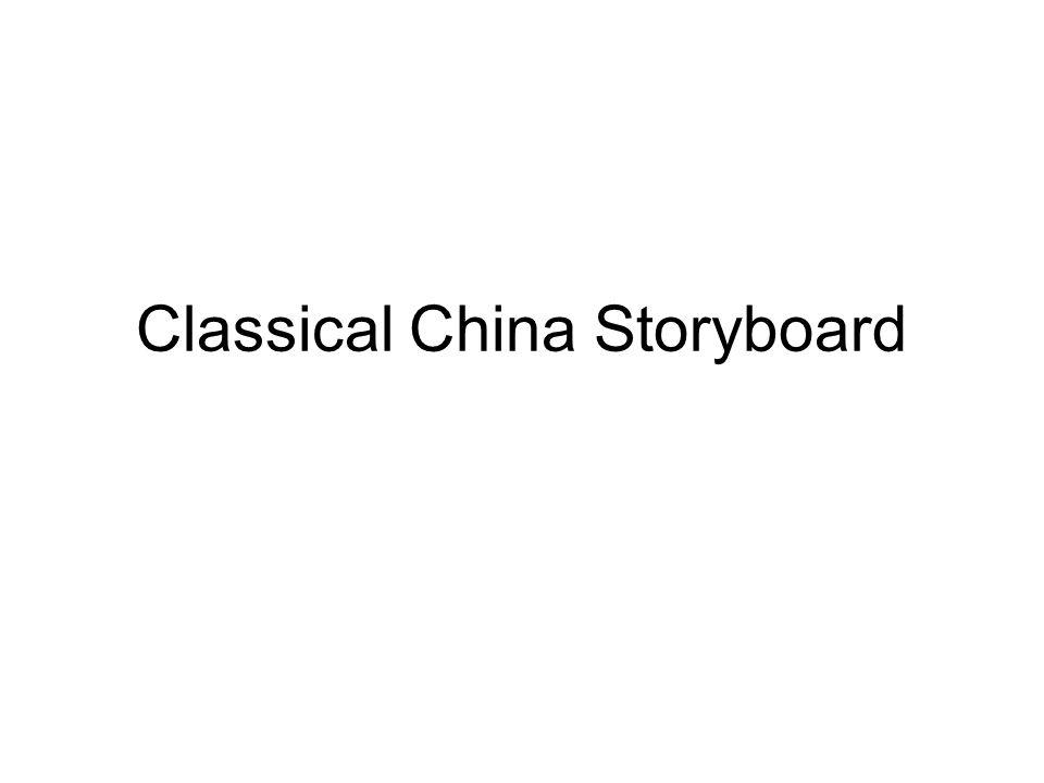 #1a-Qin Dynasty