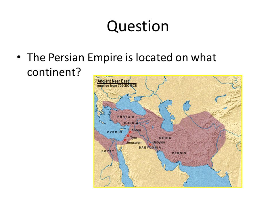 Question 3 Compared to the Assryians the Persians…..