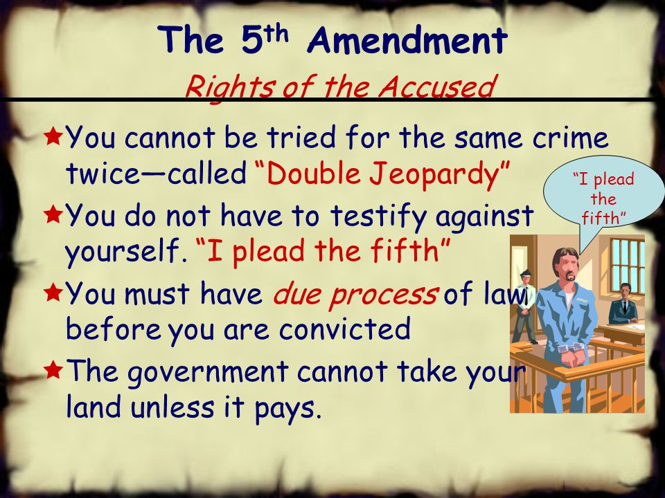 The 4 th Amendment Search and Seizure  What does a policeman need in order to search your home.