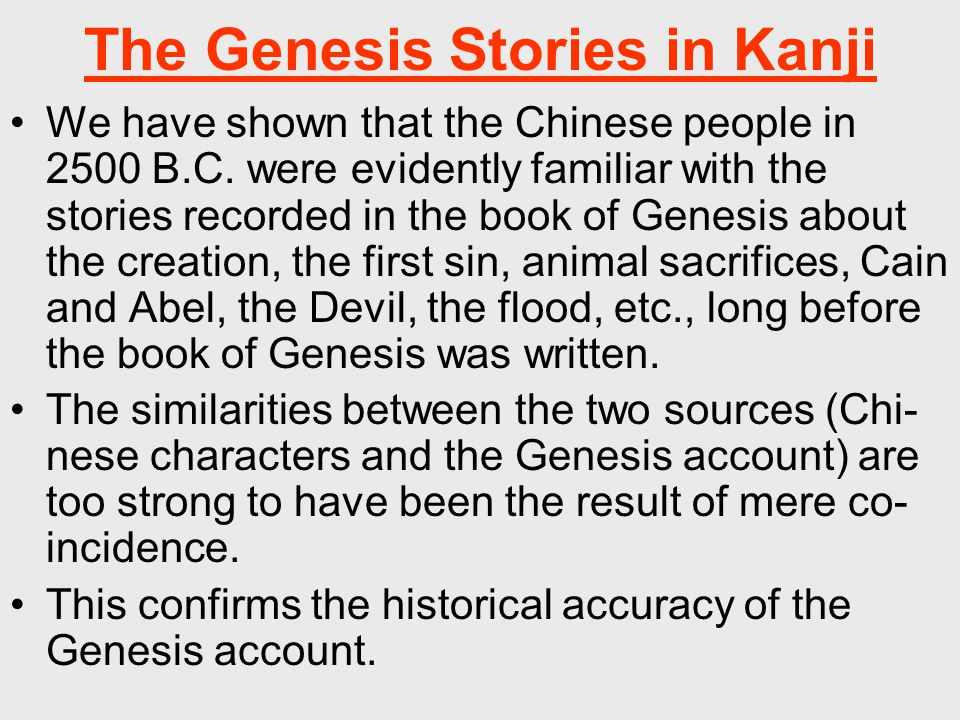 The Genesis Stories in Kanji We have shown that the Chinese people in 2500 B.C.