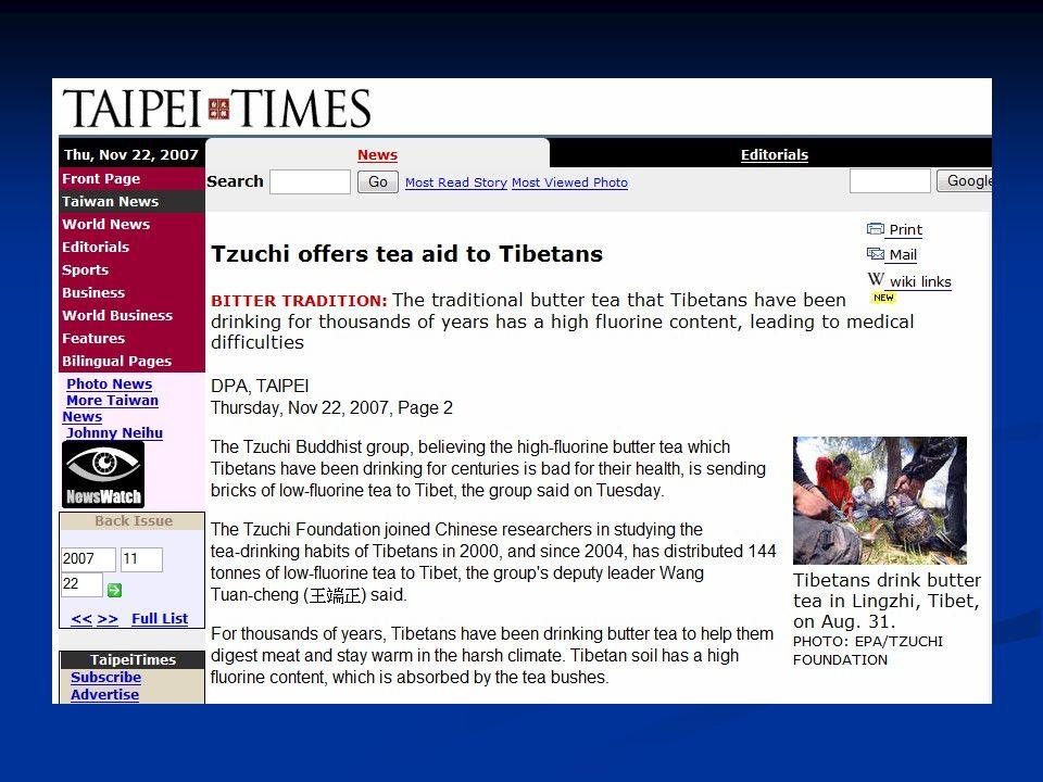 http://www.taipeitimes.com/News/taiwan/archives/2007/11/22/2003388990