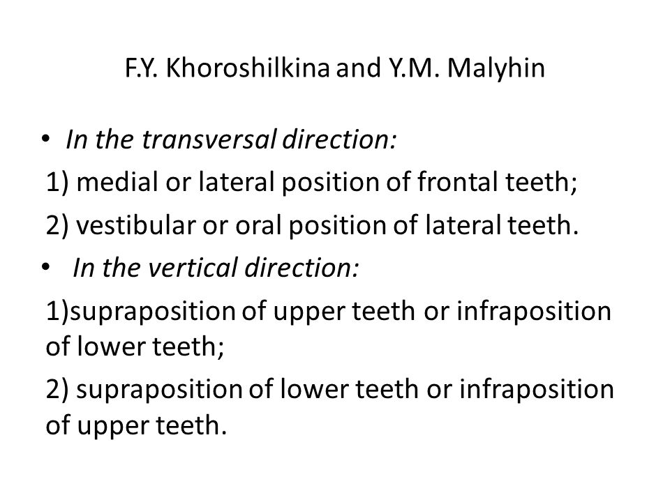F.Y. Khoroshilkina and Y.M. Malyhin In the transversal direction: 1) medial or lateral position of frontal teeth; 2) vestibular or oral position of la