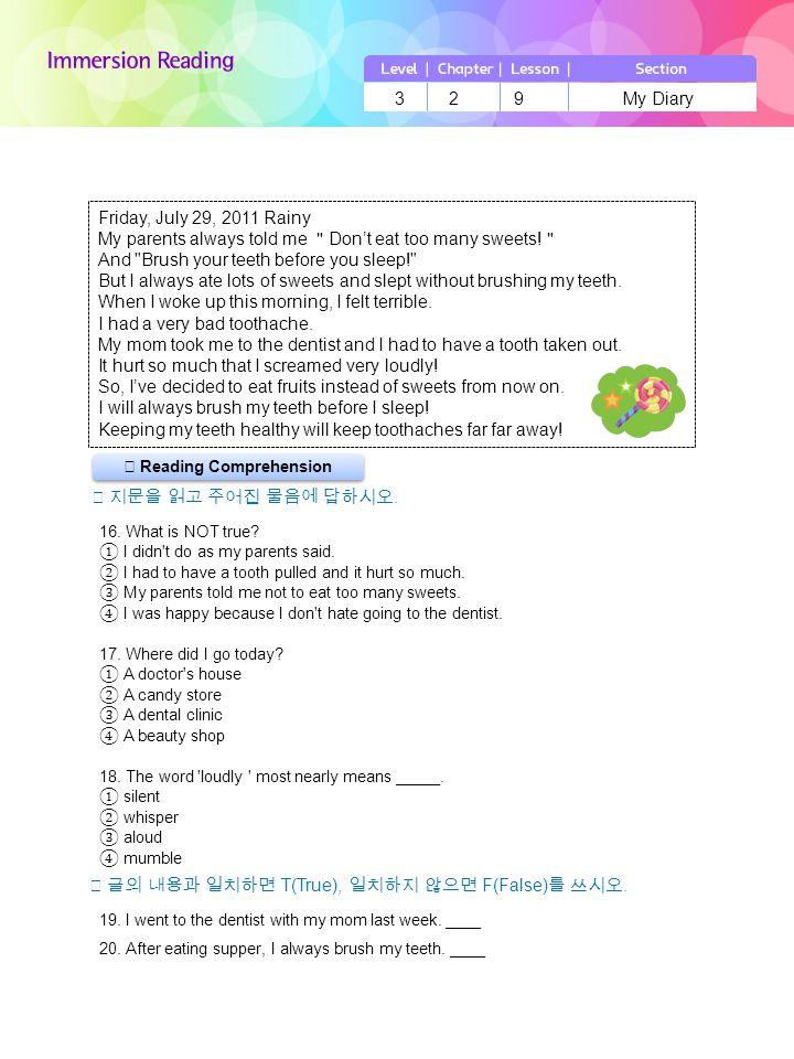 "▶ Reading Comprehension Friday, July 29, 2011 Rainy My parents always told me "" Don't eat too many sweets."