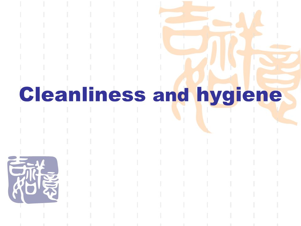 Individual hygiene practice Culture Personal preferences Health and energy Developmental level EnvironmentReligion
