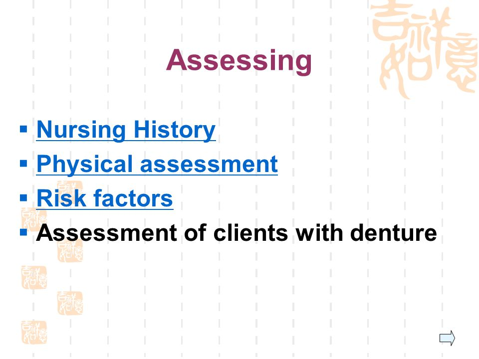 Implementing (一) Teaching oral hygiene 1.Brushing the teeth 2.Flossing the teeth 3.Health education (二) Caring for artificial dentures (三) Special oral care
