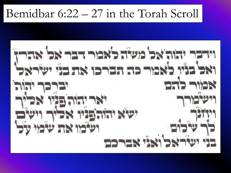 Bemidbar 6:22 – 27 in the Torah Scroll