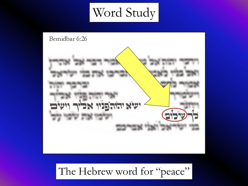 """Word Study The Hebrew word for """"peace"""""""