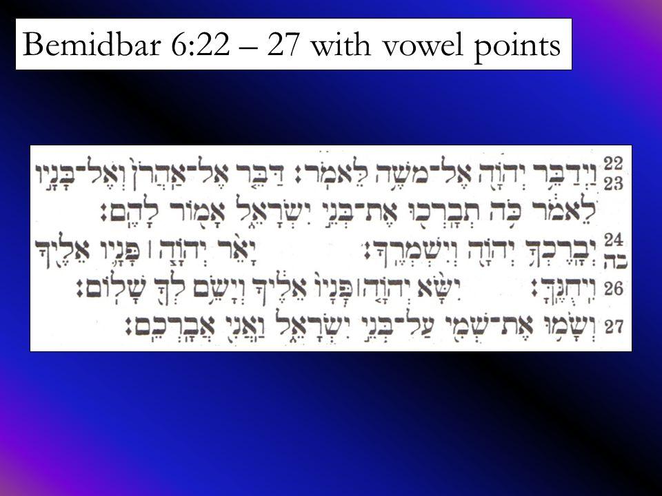 Bemidbar 6:22 – 27 with vowel points