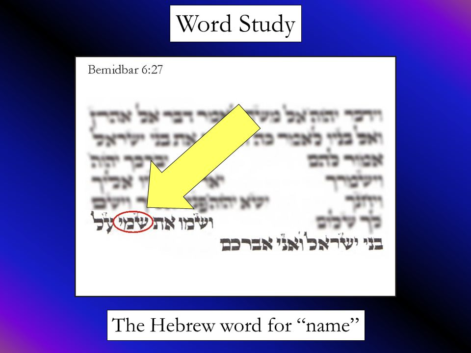 Word Study The Hebrew word for name