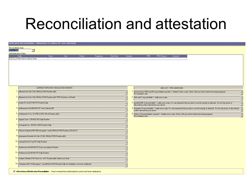 Reconciliation and attestation