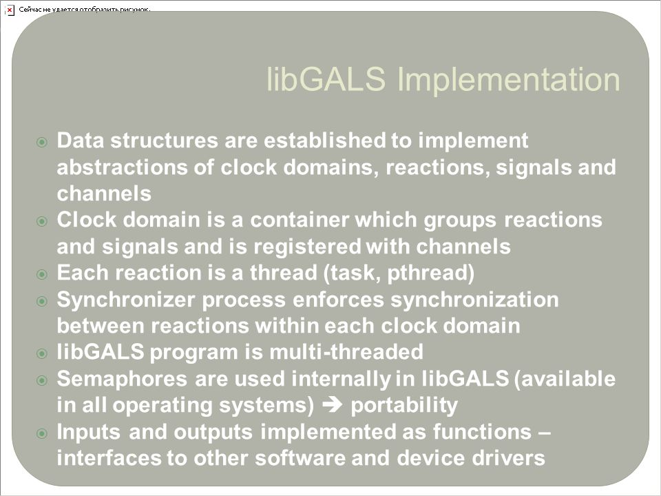 libGALS Implementation  Data structures are established to implement abstractions of clock domains, reactions, signals and channels  Clock domain is