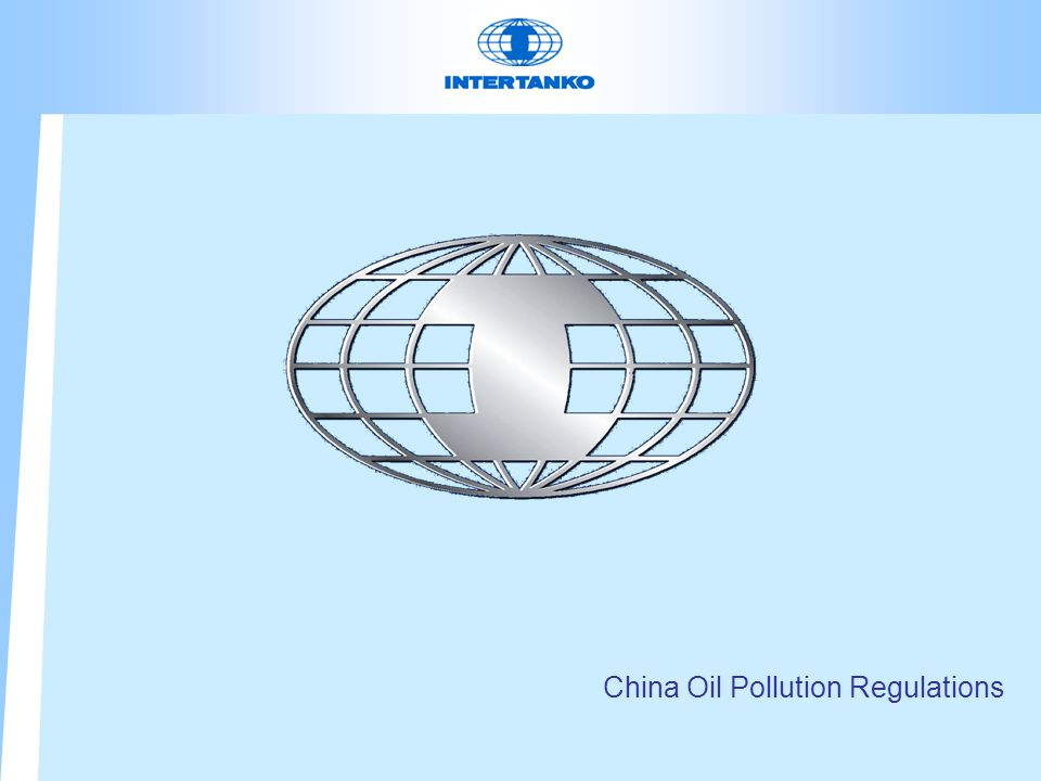 China Oil Pollution Regulations