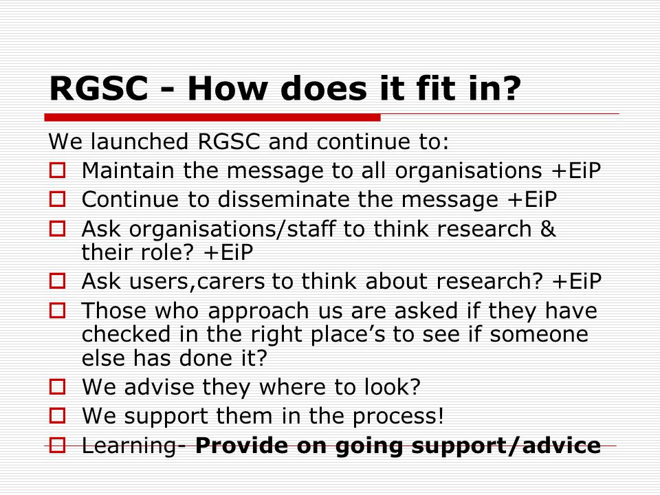 RGSC - How does it fit in.