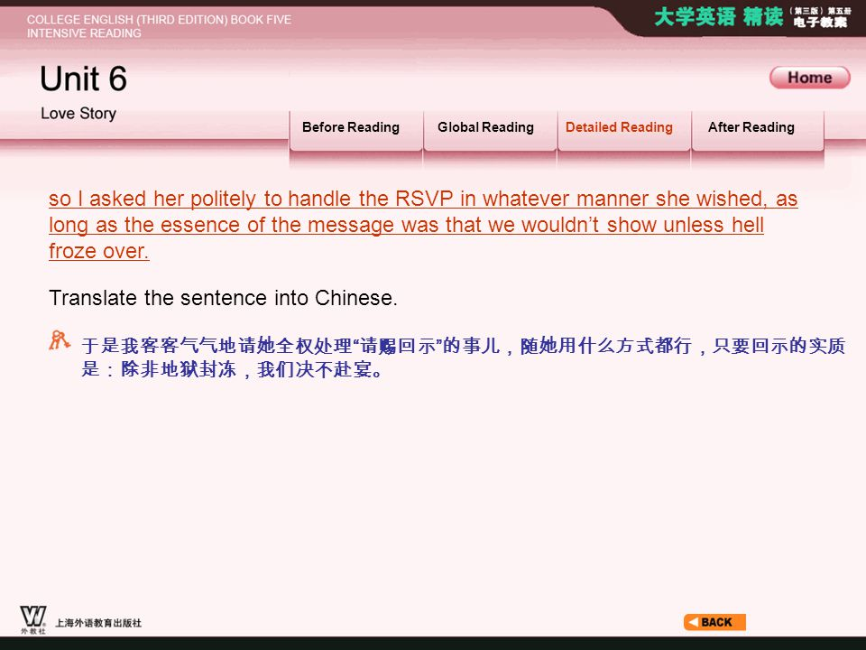 Article5_S_ so I asked… Before ReadingGlobal ReadingDetailed ReadingAfter Reading Translate the sentence into Chinese. so I asked her politely to hand