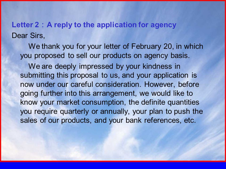 Letter 7 : A reply to the request for the establishment of joint venture Dear Mr.