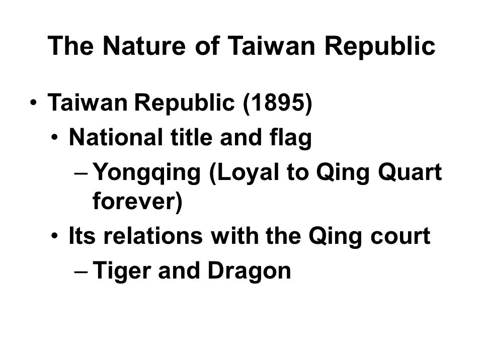 Japan's Colonial Rule of Taiwan Transformative impact Contrasting historical memories and interpretation of pre-1945 Taiwan held by different political and ethnic groups The Taiwan Cultural Association and Formosan nationalism Local elections since 1935 Assimilating Taiwanese into Japanese citizens