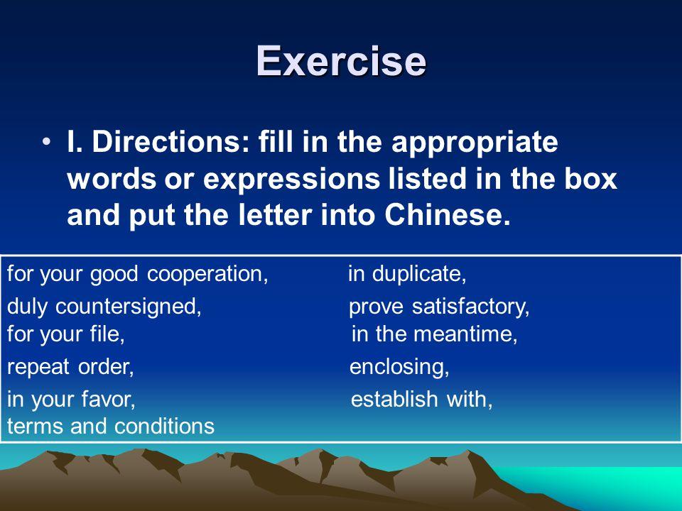 Exercise I.