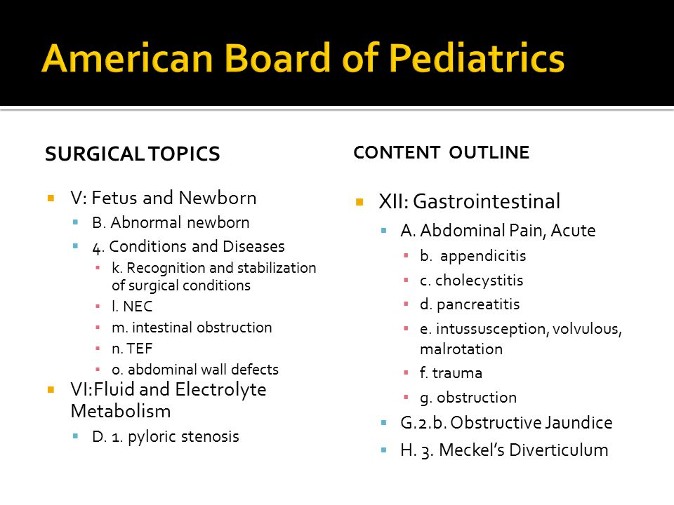 CONGENITAL CYSTIC ADENOMATOID MALFORMATION (CCAM) Solid/cystic lung malformation - Presentation: - prenatal U/S If large, can cause fetal hydrops.