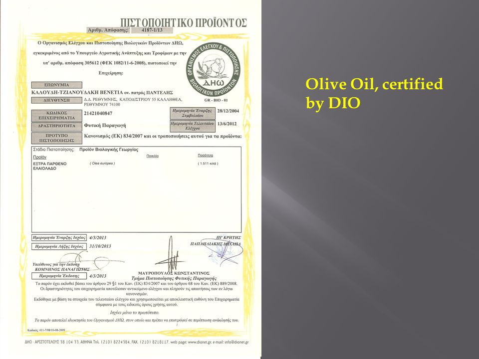 Olive Oil, certified by DIO