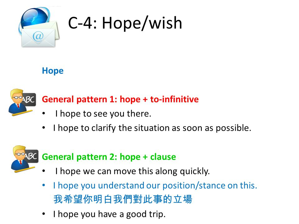 C-4: Hope/wish Hope General pattern 1: hope + to-infinitive I hope to see you there.