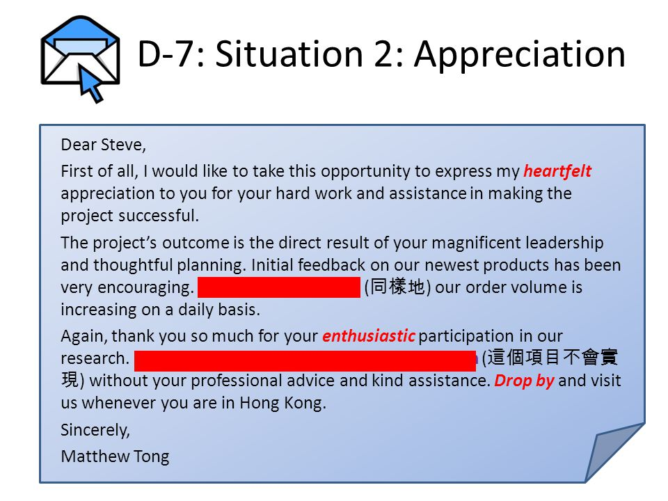 D-7: Situation 2: Appreciation Dear Steve, First of all, I would like to take this opportunity to express my heartfelt appreciation to you for your hard work and assistance in making the project successful.