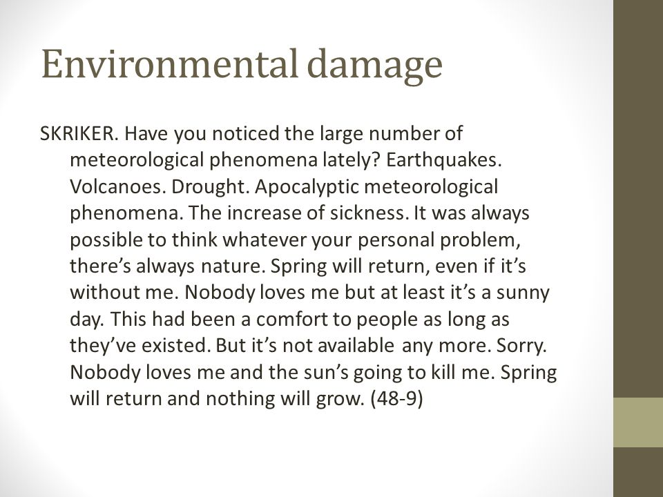 Environmental damage SKRIKER. Have you noticed the large number of meteorological phenomena lately.