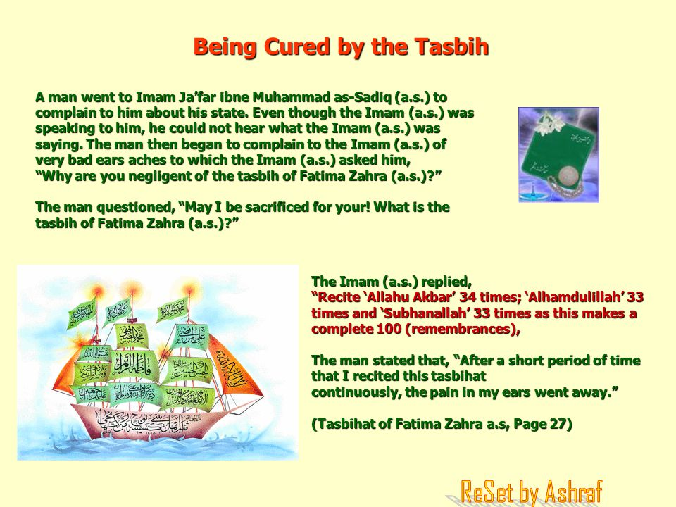 Therefore with the passing of time and continuous recitation of this tasbih, such a person will have very few chances of going astray because he has t