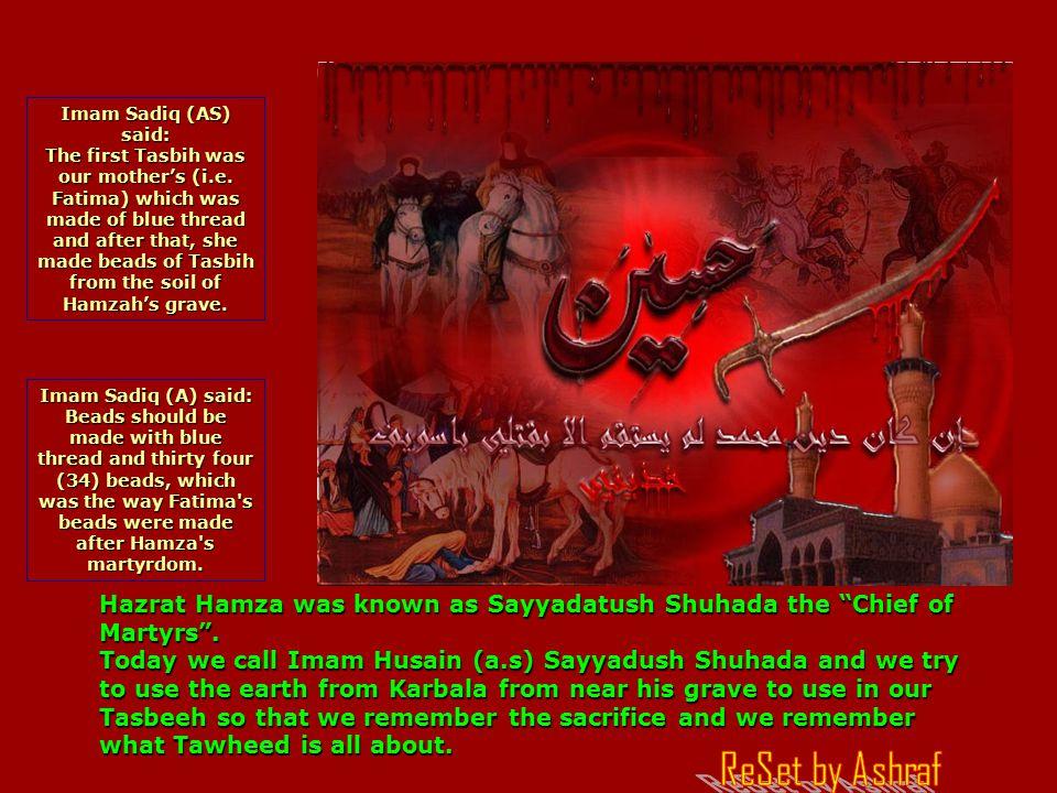 Hazrat Hamza was known as Sayyadatush Shuhada the Chief of Martyrs .