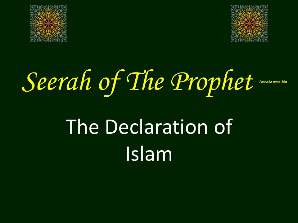 Seerah of The Prophet Peace be upon him The Declaration of Islam