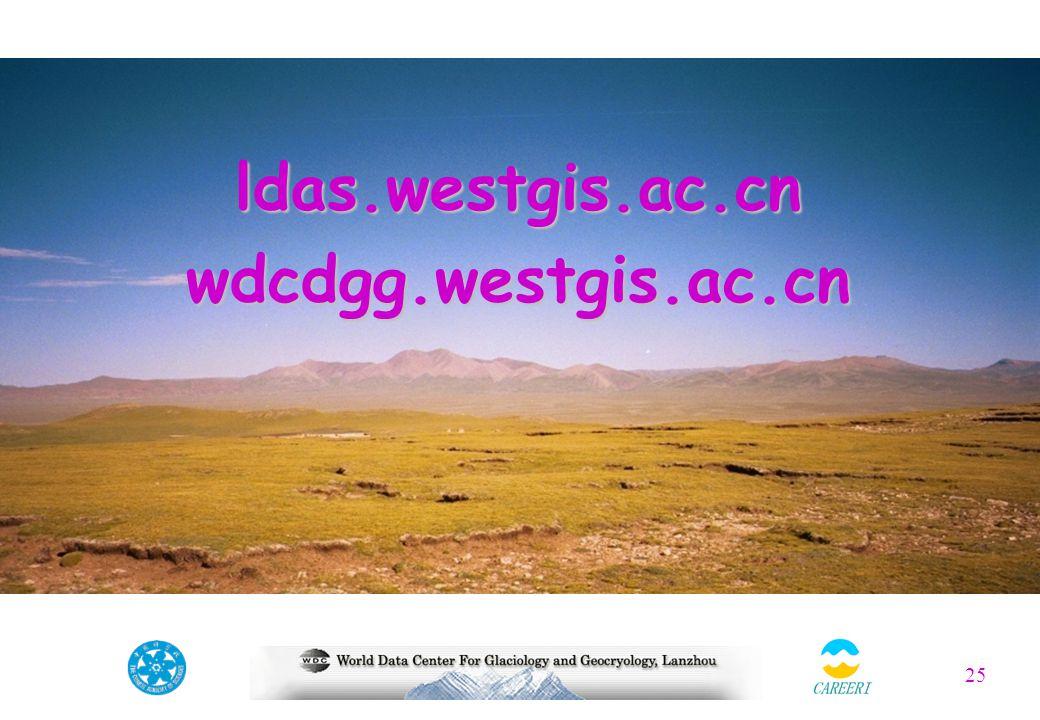 25 ldas.westgis.ac.cn wdcdgg.westgis.ac.cn