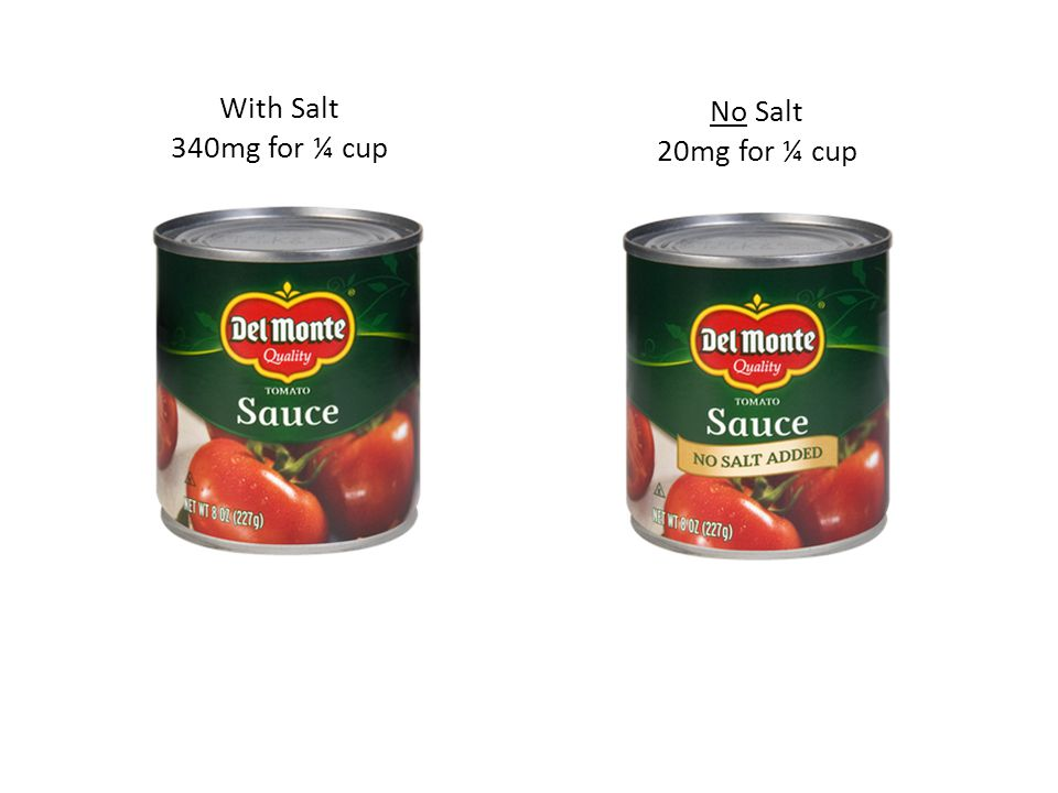 With Salt 340mg for ¼ cup No Salt 20mg for ¼ cup