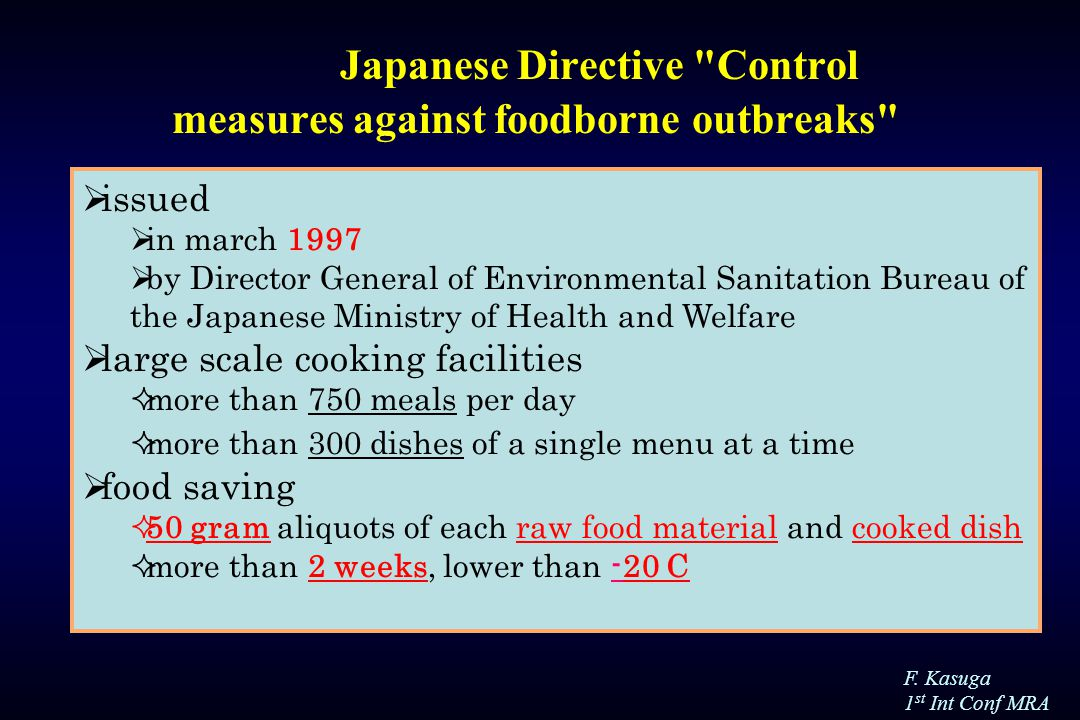 F. Kasuga 1 st Int Conf MRA Japanese Directive