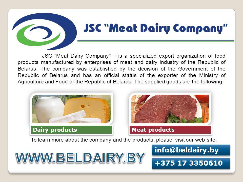 info@beldairy.by JSC