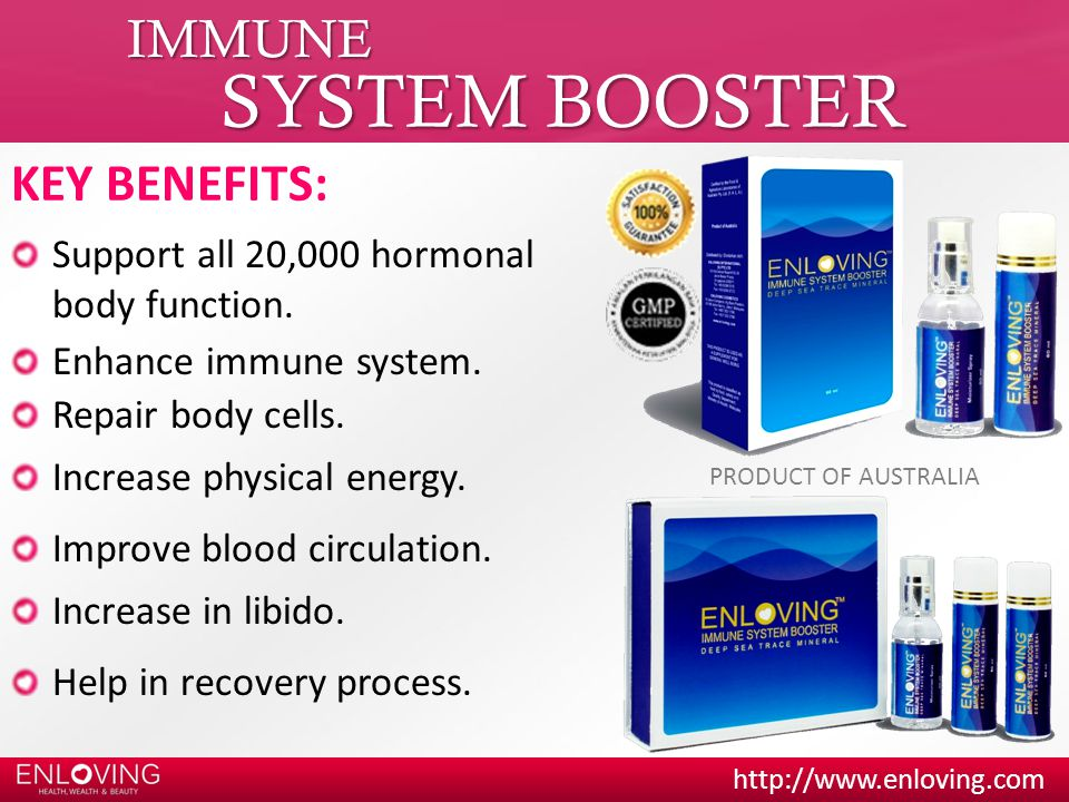 IMMUNE SYSTEM BOOSTER KEY BENEFITS: Help in recovery process.