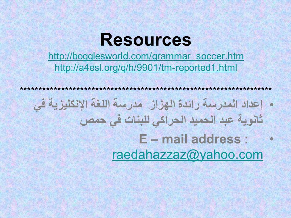 Resources http://bogglesworld.com/grammar_soccer.htm http://a4esl.org/q/h/9901/tm-reported1.html *****************************************************