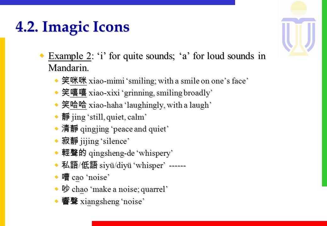 4.2.Imagic Icons wFricatives in Cantonese and Mandarin: w[f] as in 科、火、灰、賄 (C); 飛、肥、沸、發 (M).