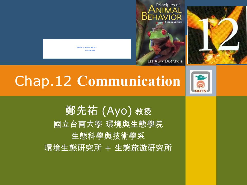 Ayo 2010 Ethology2 Chap.12 communication  Introduction  Communication Defined as the transfer of information from a signaler to a receiver  Fig.